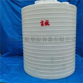 河北沧州10立方塑料水箱 10吨pe塑料桶