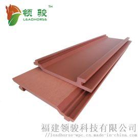外墙板-木塑墙板-木塑墙板厂家-福建塑木墙板厂家