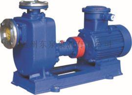 不锈钢无堵塞自吸泵 ZWP耐腐蚀污水自吸泵