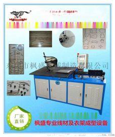 自主研发高精度全自动数控2D线材成型机 弯线机