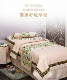 厂家直销美容床罩四件套订做医疗美容院床上用品