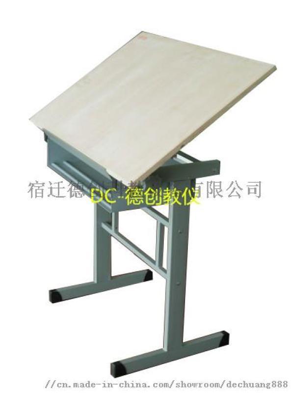 机械制图绘图桌
