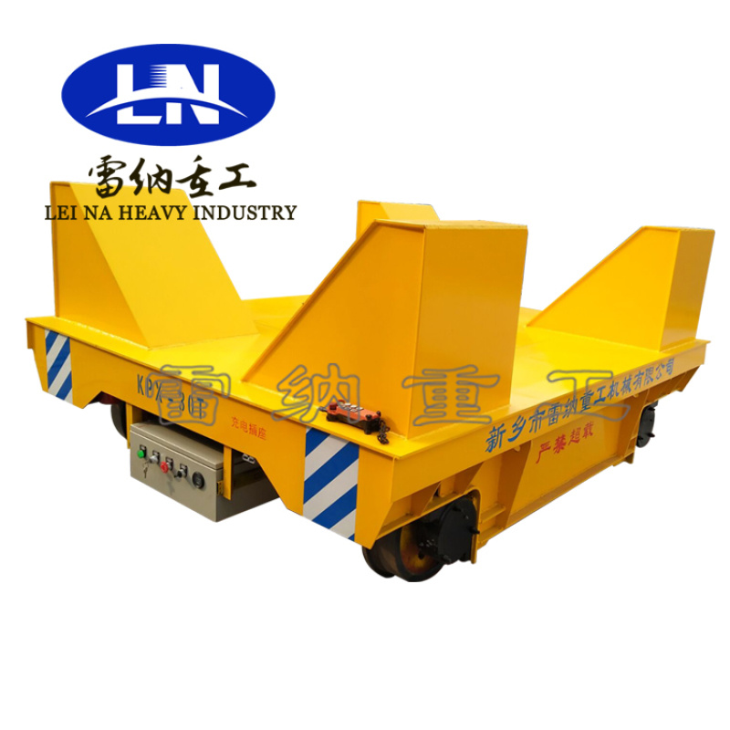 車間物料轉運過跨30T蓄電池軌道電動搬運車