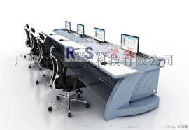 广州新款监控中心调度控制台指挥中心操作台供应厂家