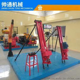 电动、风动潜孔钻机适合露天与井下岩石钻机