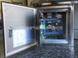 厂家直销户外型防雨水泵控制箱 污水泵配电箱防水防雨3KW一控一