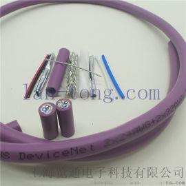 5芯canopen通讯协议  双绞线电缆