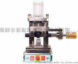 MW5000F 全波超声波金属焊接设备
