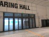 会展中心展览馆超大尺寸不锈钢玻璃防火门连窗