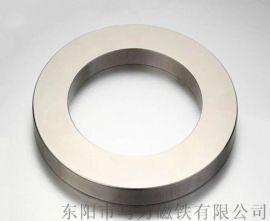 钕铁硼强力磁铁 圆环形包装盒磁铁 打孔磁铁