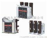 VS1-12真空斷路器合閘線圈頻繁燒燬的處理