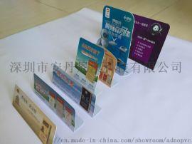 深圳厂家供应PVC展示台卡