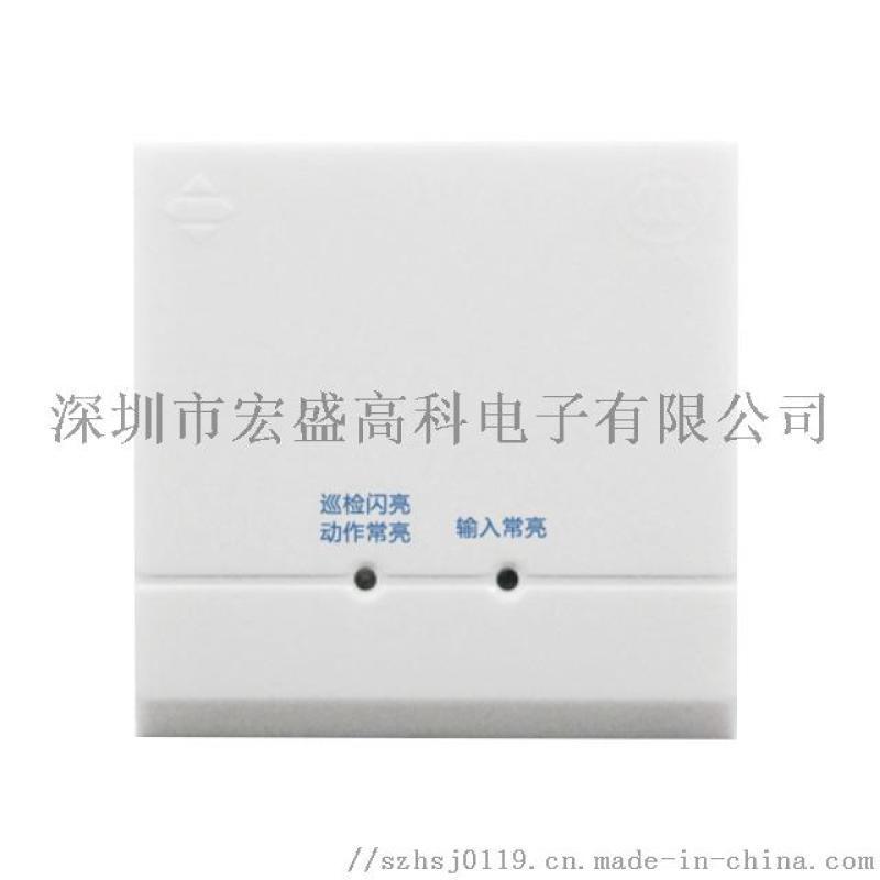 KZJ-956输入/输出模块-控制模块
