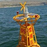 警示浮標 水庫警示標 航道航標燈供應