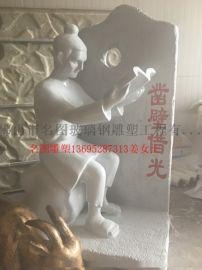 大型玻璃鋼雕塑,玻璃鋼人物雕塑廠家