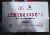 鋁製蝕刻標識授權牌玫瑰鈦金不鏽鋼拉絲Logo牌