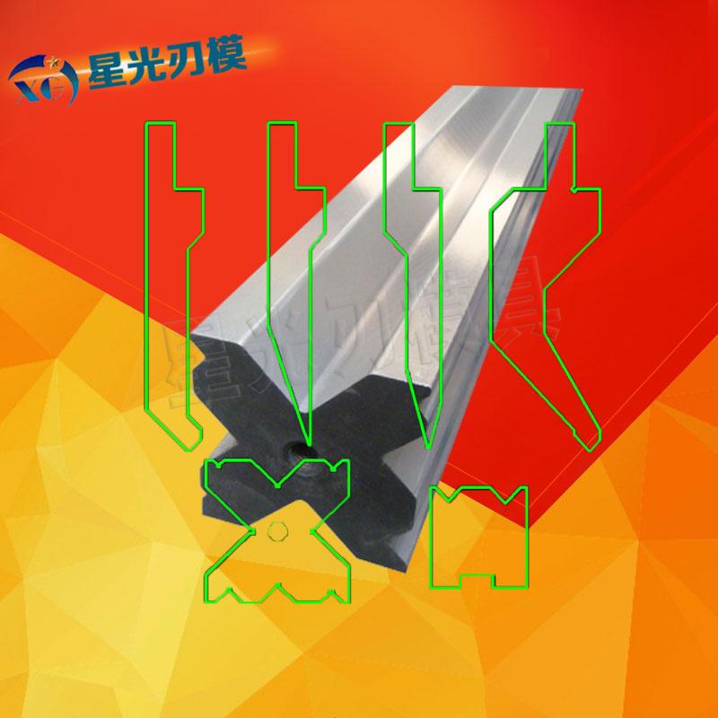 液压折弯机模具,数控折弯机,折边机模具