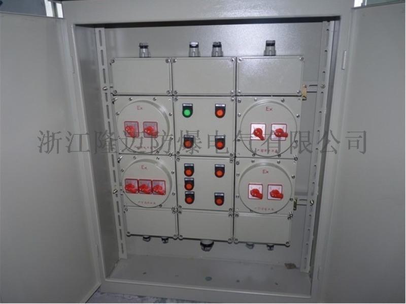 排污泵防爆控制按鈕箱