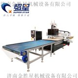 超星-C5自动上下料开料机 全屋定制板式家具生产线