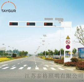 泰格交通信號燈,戶外路燈,紅綠燈。