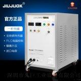 深圳自动充磁机MA-2040高压电容式充磁