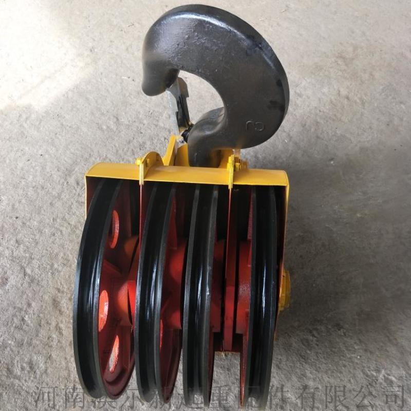 轧制滑轮吊钩组 5T起重机吊钩组 吊索具