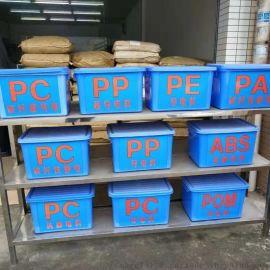 导电防静电抗静电碳纤增强PC塑料 胜浩橡塑