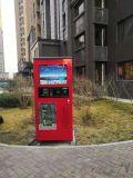 天津农村 单位小区投币微信支付自动售水机400G800G商用直饮水机