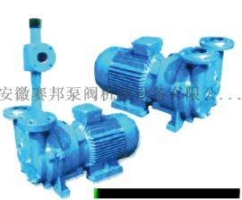 2BV(2BE)型水环真空泵