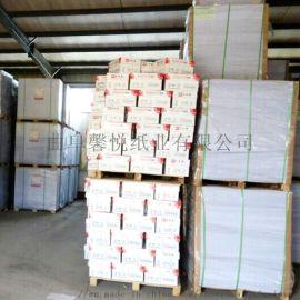 亳州政府办公打印纸厂家直销 70ga4纸高白复印纸