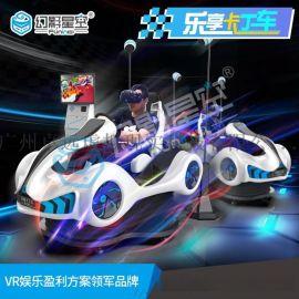 幻影星空創業投資vr虛擬遊戲vr遊戲機設備體驗店