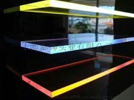 艺术透光树脂板隔断背景墙板