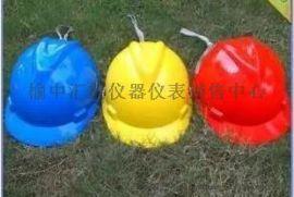 銅川哪裏有賣玻璃鋼安全帽13572886989