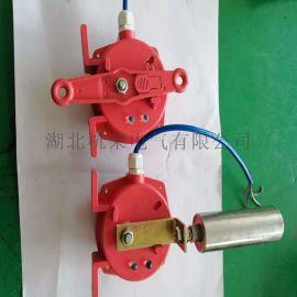 杭荣铝锌压铸皮带机跑偏检测器质量有保证