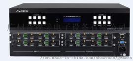 MCCS高清混合矩阵SC-HD0808S
