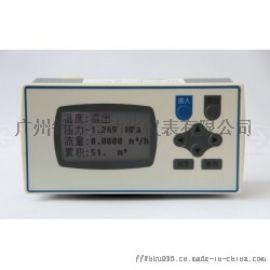 XSR22FC液晶显示温度压力流量积算仪