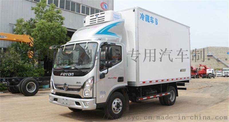 厂家直销现货12吨福田奥铃M4单排货箱式冷藏车