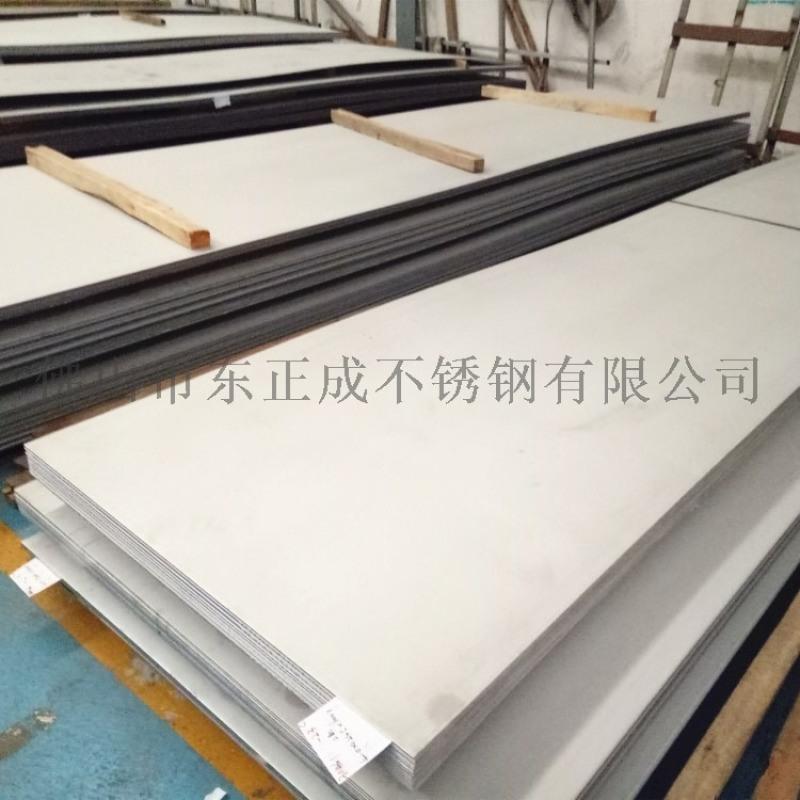 拉丝面不锈钢工业板,不锈钢工业板加工厂