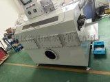 軸承超聲波清洗設備機箱