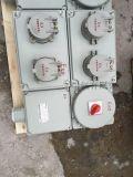 鑄鋁防爆動力檢修箱廠家IP65