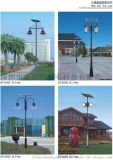 LED路燈升降高杆燈LED高杆燈廣場高杆燈生產廠家