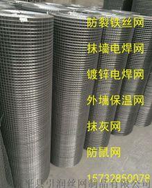 抹墙电焊网厂家 养殖镀锌电焊网 改拔丝电焊网现货