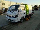 国六东风2方小型扫路车