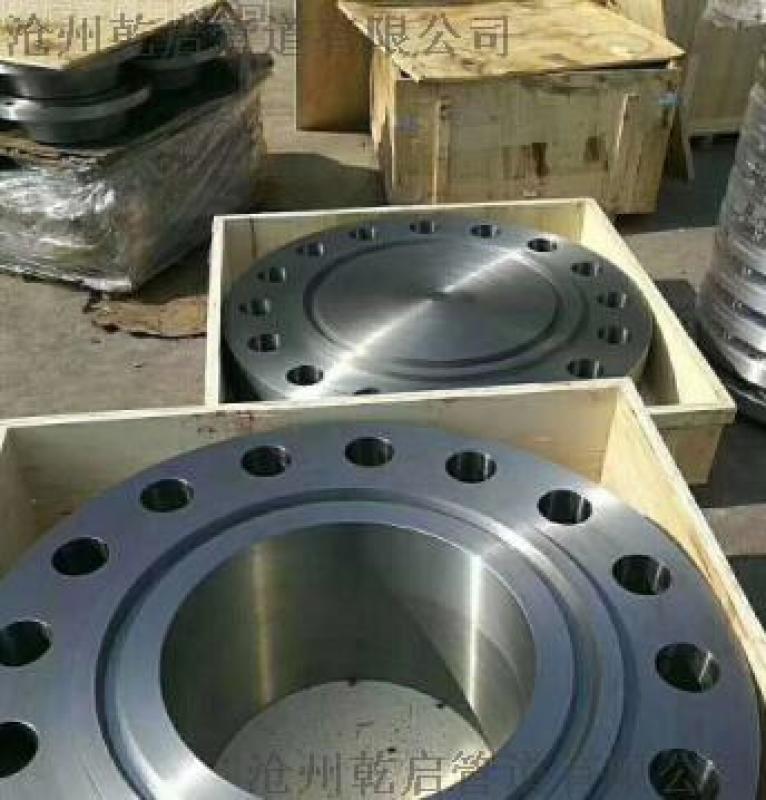 乾启管道供应低温钢法兰 材质16Mn Q345D GR70 规格DN15-DN1600