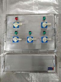 非标定做不锈钢防爆配电箱
