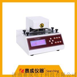 ZRD-T1纸张柔软度测定仪