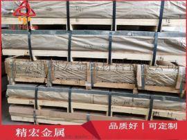 销售2a12-t4铝板厂家大量现货2a12拉丝铝板