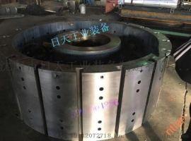 【日天工业】沈阳电机转子支架的制造厂家