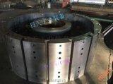 【日天工業】瀋陽電機轉子支架的製造廠家