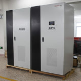 15kw18kw22kw三相EPS应急电源
